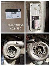 我只卖正品单向球阀167157牛上天QSK19燃油泵总成