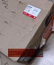 晋江康明斯代理QSK60矿机4089306油底壳下垫片组件买买买