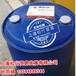 昆仑之星乙二醇型重负荷发动机冷却液-45号HEC-Ⅱ45防冻液-45度℃