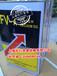 惠丰HFV-A200S高真空泵油惠丰牌A200S真空泵油