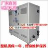 求购南京冷水机