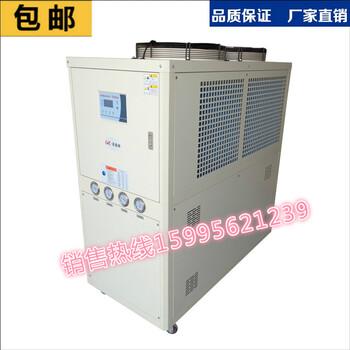 宁波冷水机厂家直销风冷式冷水机报价风冷式冷水机多少钱