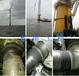 湖南海上风电发电机轴承位磨损在线修复