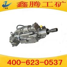 山东生产厂家YYG150液压凿岩机价格