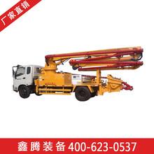 山东厂家生产加工XTD5161-21M混凝土臂架泵车