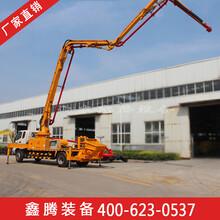 山东厂家生产加工32M混凝土臂架泵车