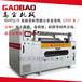 PVC分切机、薄膜分切机,木皮分切机,电脑高速分切机,淋膜纸分切机