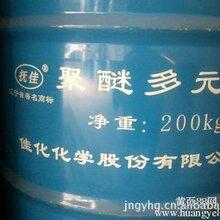 浙江回收染料助剂色浆、颜料、上门收购图片