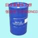 回收導熱油液壓油價格高溫導熱油合成導熱油回收廠家