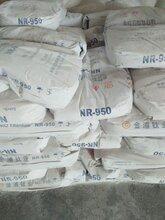 回收促进剂TM橡胶促进剂TT库存促进剂图片