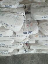 全國上門收購天然膠天然橡膠橡膠促進劑圖片