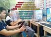江苏夫妻在小县城开驾吧店不到一年挣40万开一家又火一家