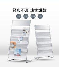 供应厂家直销金属报刊架_北京中联信图片