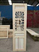 松木门窗松木门窗价格松木门窗批发_松木门窗厂家图片