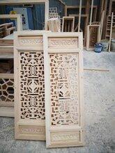 纯实木定制中式花窗图片