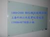 白板玻璃白板厂家直销免费安装质保3年