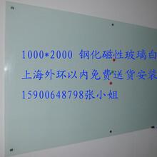 白板磁性玻璃白板廠家直銷9001200圖片