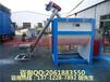 江苏富邦机械卧式搅拌机价格大小型搅拌机定制南京塑料混合机厂家