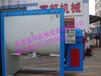 惠州卧式搅拌机厂家化工混合搅拌机