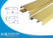 河北相框型材批发相框型材制作厂家