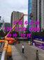 供应太仓升降车出租,上海忞帅高空车出租价格实惠图片