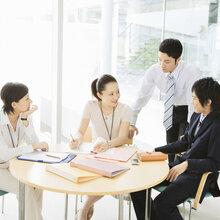团体意外险和雇主责任险,云浮代缴社保,云浮社保代理服务