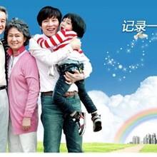 广州生育保险报销,广州生育险代理,代买广州生育险