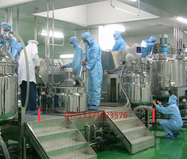 雅藍娜(上海)化妝品有限公司