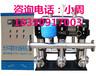 天津全自动无塔供水设备