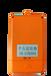 KP400HC便携式个人定位终端