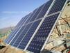 光伏太阳能供电系统