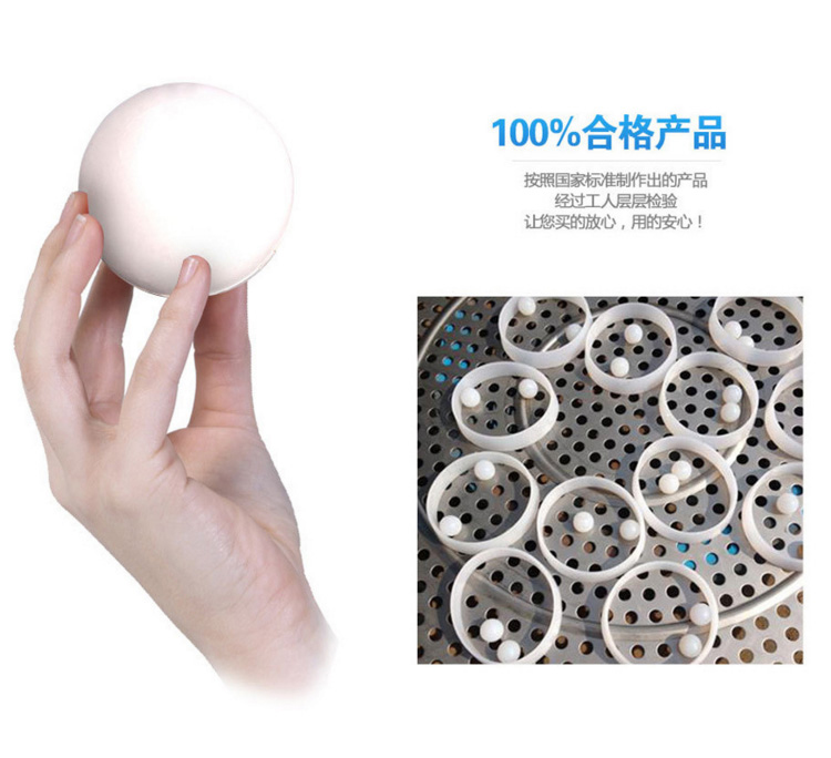 旋振筛清网球25#,振动筛专用橡胶球。质量好价格优