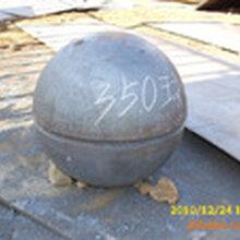 焊接球用半球封头,油罐封头,锥形封头,规格齐全,质优价廉图片