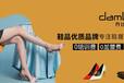 实力畅销!丹比奴女鞋?#29992;?#24215;,为女鞋行业注入了新鲜活力