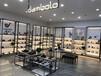 丹比奴:時尚單品的聚集圣地女性群體的購物天堂
