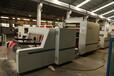 1080型全自动高速卷筒纸百吨重压平压平烫金机利事封烫金机