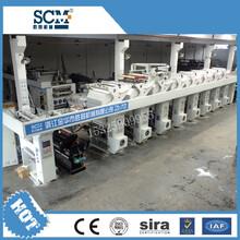 SCM-800型热转印膜凹版印刷机金华胜昌机械厂家直销图片