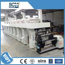 800型凹版印刷机金华市印刷机生产厂家多色薄膜印刷机图片