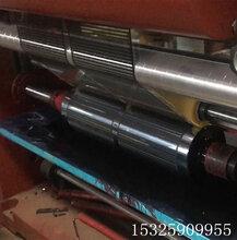 全自动电热膜地暖膜加热膜复合机印刷机图片