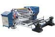 全自动高精度分切机一次性吸管纸分条机厂家直销