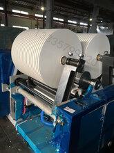 金华胜昌机械700型吸管纸分切机可降解一次性纸吸管分切机