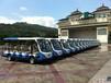 出售朗晴8-14座电动观光四轮车观光车生产厂家直销价格