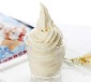 暴风雪冰淇淋是什么?软冰淇淋粉-蓬莱阁冰淇淋