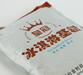 硬冰淇淋粉做出中国哈根达斯冰淇淋-烟台金利昌