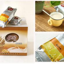 奶茶粉批发价格-有利润还方便就选三合一果味粉