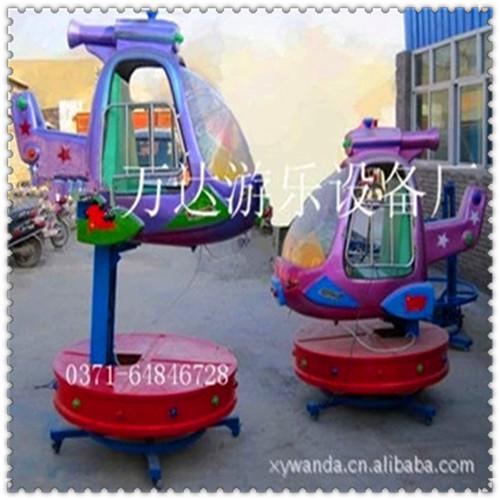 供应儿童游乐设备2016新款上市大眼飞机万达游乐设备