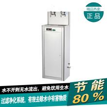 生活饮用水处理设备生活饮用水处理设备价格生活饮用水处理设备