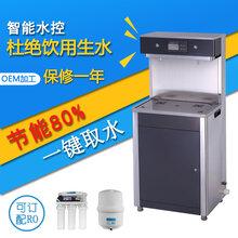 节能饮水机_供应直饮温开水器商用开水机三长江节能饮水机图片