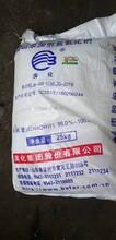 廣州優勢供應工業級水處理圖片