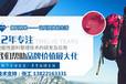 莊杰化工ZJ-601納米級氟系防水防油防污整理印染助劑